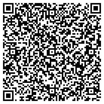QR-код с контактной информацией организации АВТО БУС