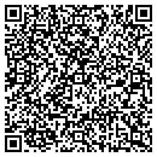 QR-код с контактной информацией организации Виталий
