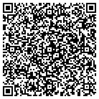 QR-код с контактной информацией организации Elixir