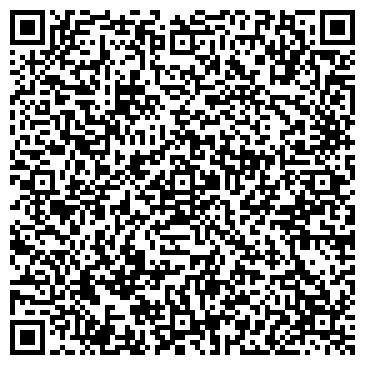 QR-код с контактной информацией организации ФЛП Воротников Олег Игоревич