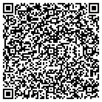 QR-код с контактной информацией организации agrotankov