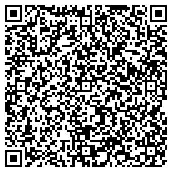 QR-код с контактной информацией организации ООО «АРКАВАЛЬ»