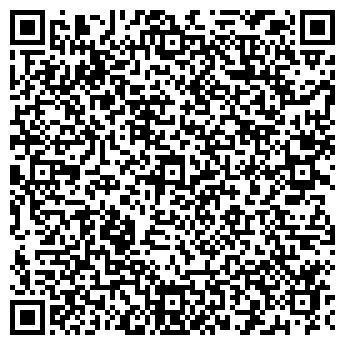 """QR-код с контактной информацией организации ЧП """"Авто-Восход"""""""