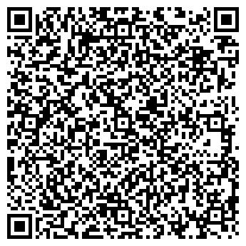 QR-код с контактной информацией организации АВТО-ТРАК КИРОВЕЦ