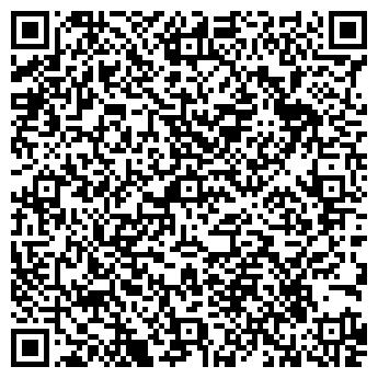 QR-код с контактной информацией организации ГидроТранс