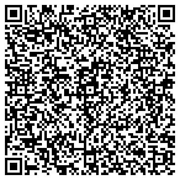 """QR-код с контактной информацией организации Интернет-магазин """"Дизельшоп"""""""