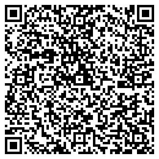 QR-код с контактной информацией организации АВТО, ОАО