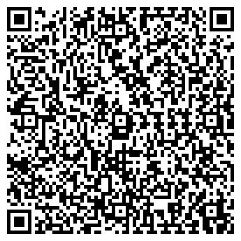 QR-код с контактной информацией организации СОЛАР
