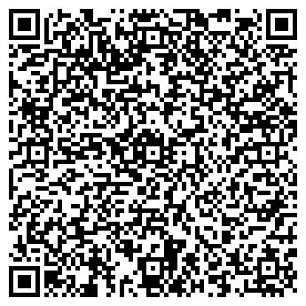 QR-код с контактной информацией организации Другая спд ТАКО