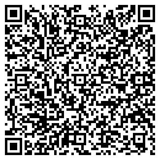 QR-код с контактной информацией организации АМПЕР-ЧАС