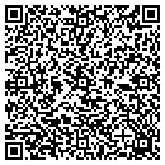 QR-код с контактной информацией организации Агрис
