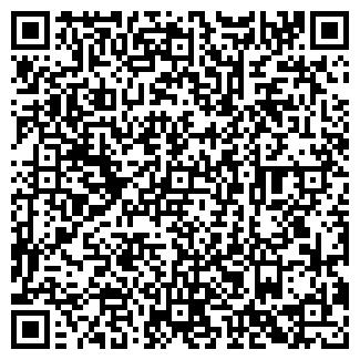 QR-код с контактной информацией организации АРОН