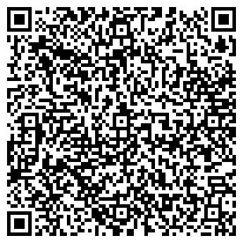 QR-код с контактной информацией организации Белоус В.М., ЧП