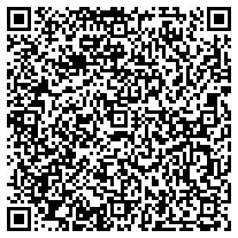 QR-код с контактной информацией организации Ваккони, ЧП