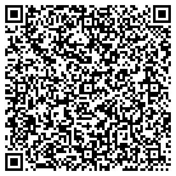 QR-код с контактной информацией организации ДЕЛОВОЙ УРАЛ, ООО