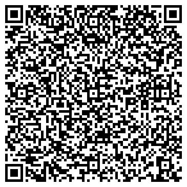 QR-код с контактной информацией организации ТойЛекс,ООО(ToyLex)