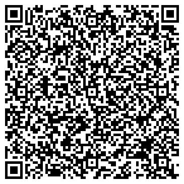 QR-код с контактной информацией организации Эксист Украина, ООО