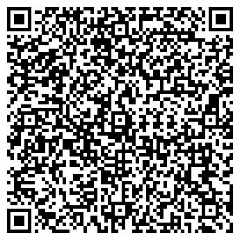 QR-код с контактной информацией организации БЕККОЖИН ЧП