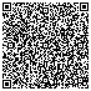 QR-код с контактной информацией организации ЧП Марченко В. И.