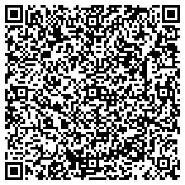 QR-код с контактной информацией организации ЗАВОДСКОЙ МАГАЗИН