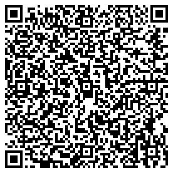 QR-код с контактной информацией организации Драйв, ООО