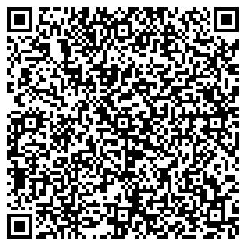 QR-код с контактной информацией организации Ламауто, СПД (Lamauto)