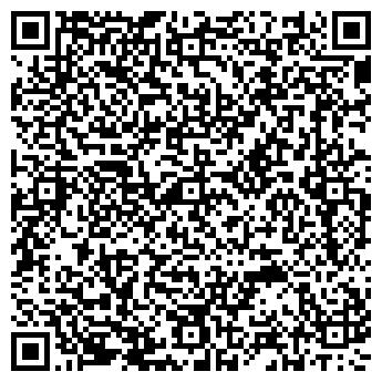 """QR-код с контактной информацией организации ПрАТ """"БЦ ТЕЦ"""""""