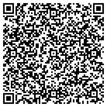 """QR-код с контактной информацией организации ЧП """"Яценко"""""""