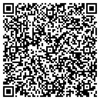 QR-код с контактной информацией организации ЗИС, ООО