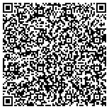 QR-код с контактной информацией организации СтильАвто (Нестерук А.В.), ЧП