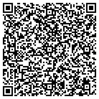 QR-код с контактной информацией организации Автолом, ЧП