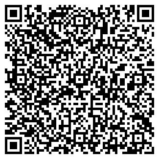 QR-код с контактной информацией организации Автопан, ЧП
