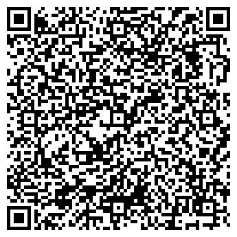 QR-код с контактной информацией организации Авто Стартер, ООО