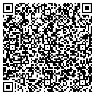 QR-код с контактной информацией организации КАРИНА, ЗАО