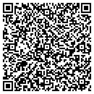 QR-код с контактной информацией организации КЛАКСОН-98