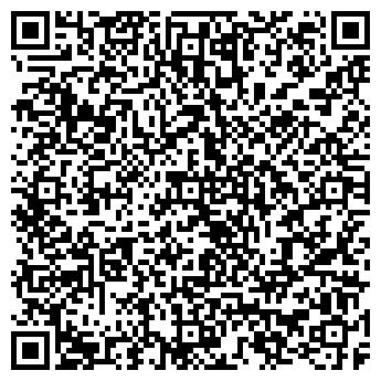 QR-код с контактной информацией организации Талда, ЧП