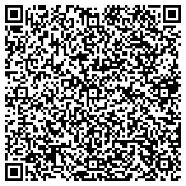 QR-код с контактной информацией организации Авто-Олимп, ООО