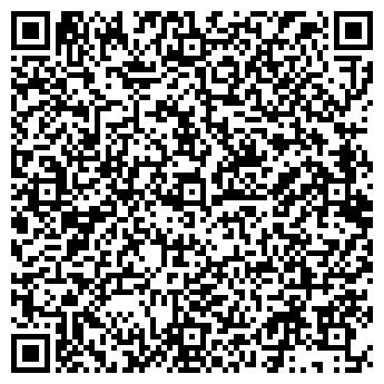 QR-код с контактной информацией организации НХЛ сервис, ООО