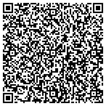 QR-код с контактной информацией организации На статике, ООО