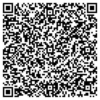QR-код с контактной информацией организации Авто-Н, ООО