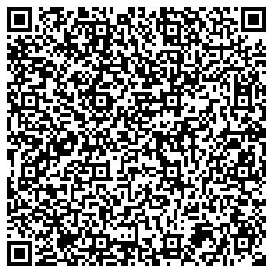 QR-код с контактной информацией организации Эмс Элегант, ЧП (Ems Elegant)
