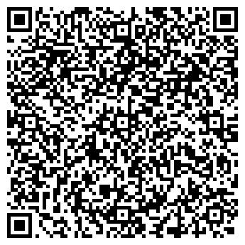 QR-код с контактной информацией организации Парксити, ООО (ParkCity)