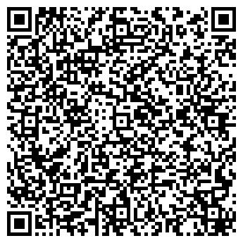 QR-код с контактной информацией организации Авто Мода,ЧП