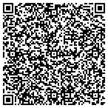 QR-код с контактной информацией организации Винлада, ООО