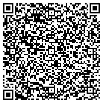 QR-код с контактной информацией организации Автомикс, ЧП
