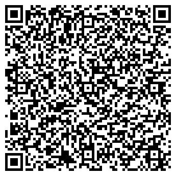 QR-код с контактной информацией организации Юниселл, ООО