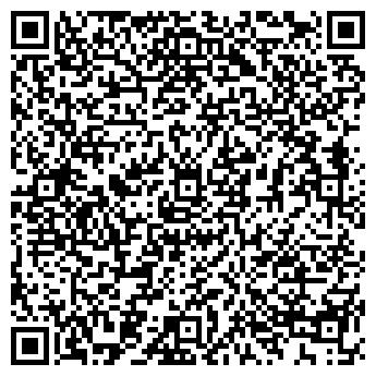 QR-код с контактной информацией организации Субъект предпринимательской деятельности ФЛП Ладан В. А.