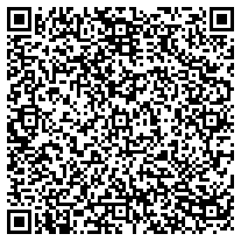 """QR-код с контактной информацией организации ООО """"Тара"""""""