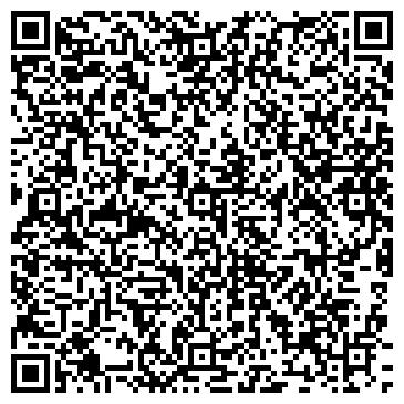 QR-код с контактной информацией организации ОРЕНБУРГСКИЙ АВТОЦЕНТР КАМАЗ, ООО