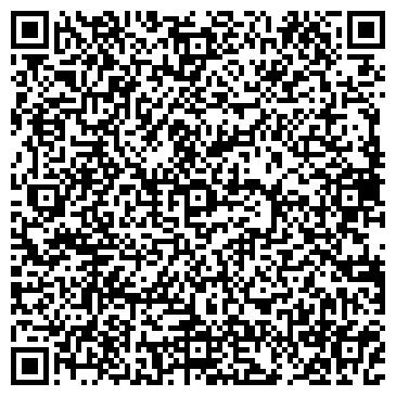 QR-код с контактной информацией организации Авто Монарх, ЧП